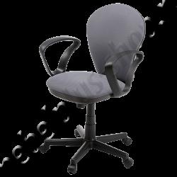 Кресло для персонала - ЧАРЛИ