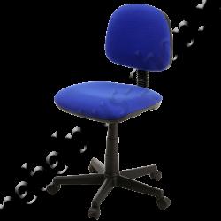 Кресло для руководителя - РЕГАЛ
