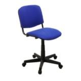 Кресло для персонала - ИЗО G