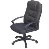 Кресло для руководителя - КОМФИ