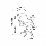 Кресло для руководителя - СВИНГ