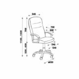 Кресло для руководителя - АТЛАНТ