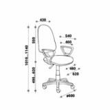 Кресло для персонала - ПРЕСТИЖ