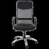 Кресло для персонала - БЕТА